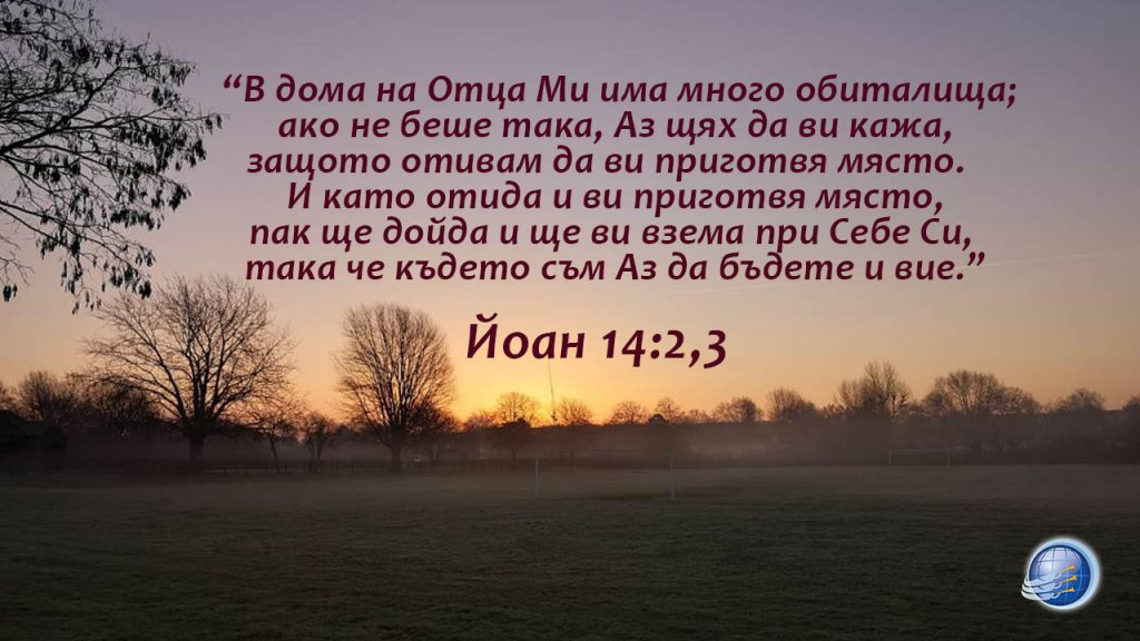 Joan 14-2-3