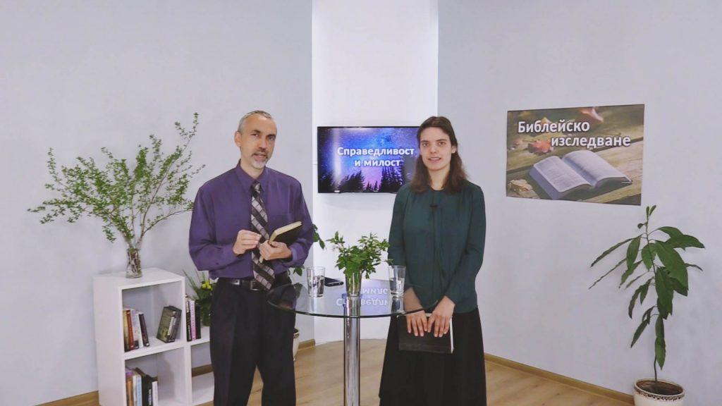 Библейско изследване