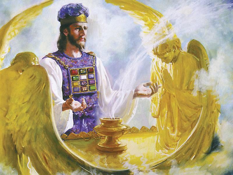 Исус - Първосвещеникът