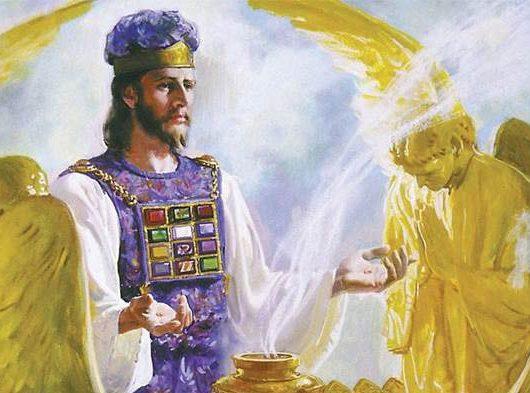 700x Исус - Първосвещеникът
