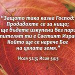 Isaq52-3 54-5 – Копие