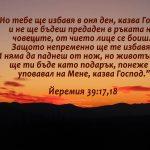 Eremiq39-17-18 - Copy