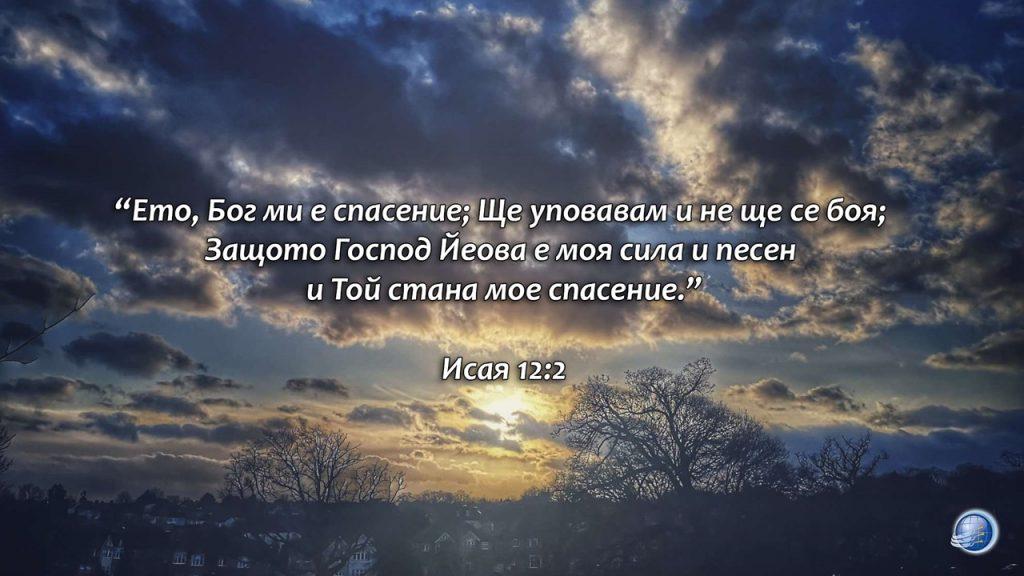 Isaq12-2 - Copy