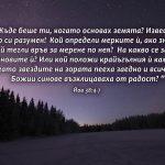 Jov 38-4-7 - Copy