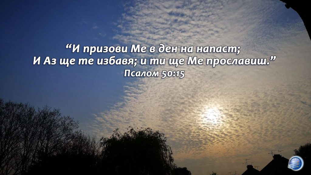 Psalom50-15 - Copy