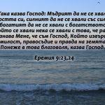 Eremiq 9-23-24 - Copy