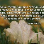 Isaq 60-1-2 - Copy