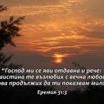 Eremiq31-3 - Copy