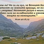 Isaq40-28-29 - Copy